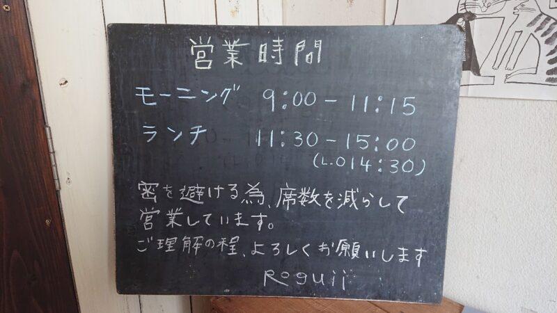 ロギ(Roguii)沖縄市与儀のメニュー