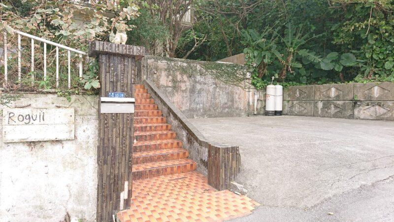 ロギ(Roguii)沖縄市与儀の駐車場