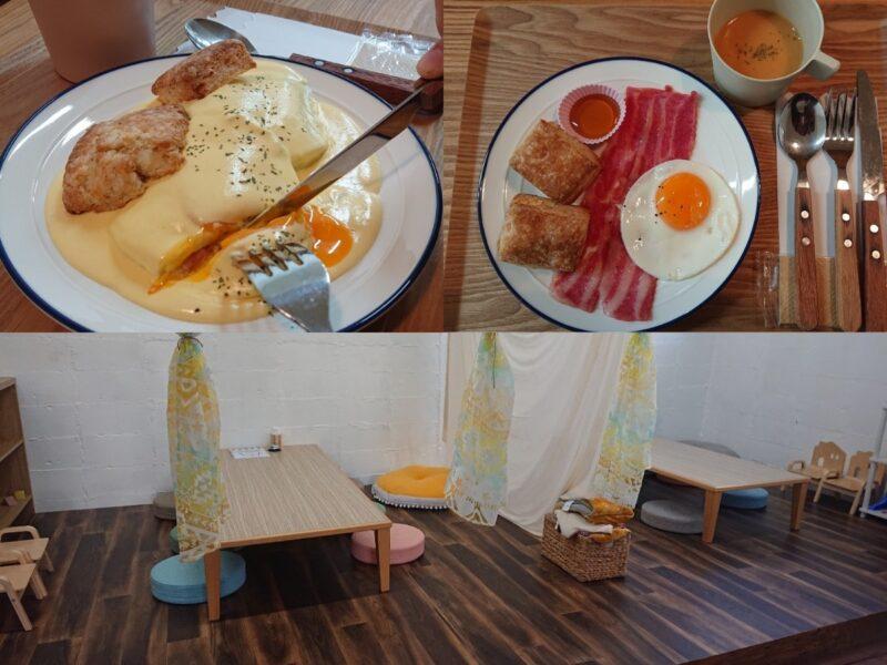 子連れでも安心な沖縄市のカフェ
