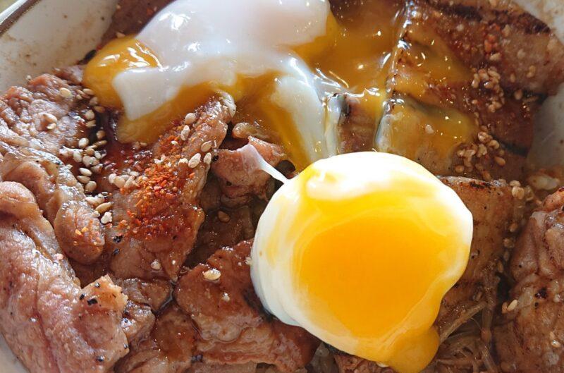 帯広豚丼炭火焼とんたん沖縄市嘉間良の豚丼