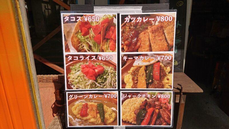 cafeNooR(ノア)沖縄市銀天街のメニュー