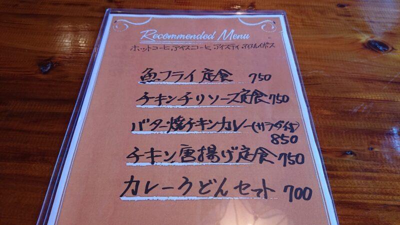 珈琲美学やま沖縄市中央のメニュー