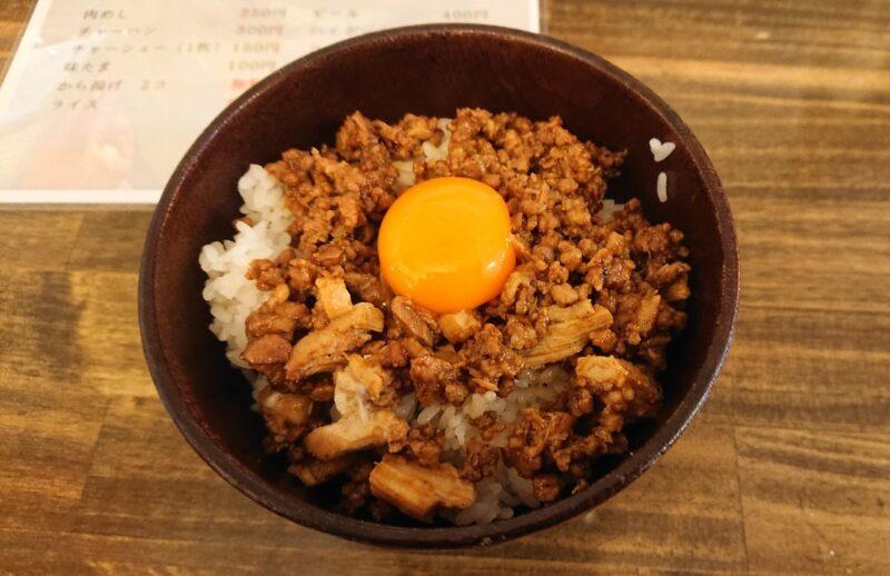 あご出汁らーめん樽斗(たると)沖縄市中央パルミラ通りの肉めし