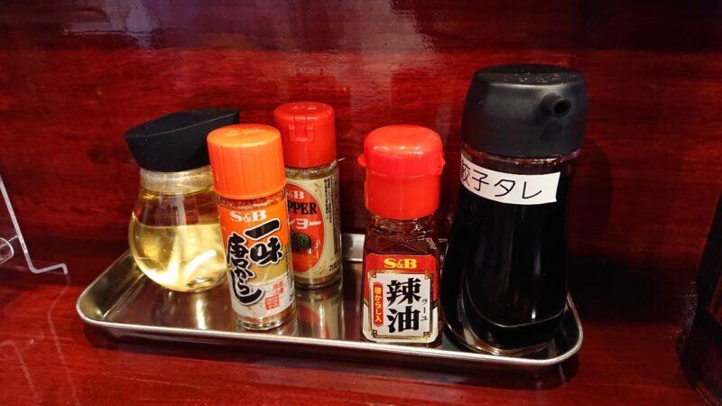 餃子酒場やまと×博多ラーメン極麺うまか沖縄市上地の卓上調味料