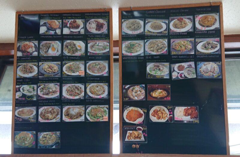 大衆食堂つかでん!沖縄市松本のメニュー