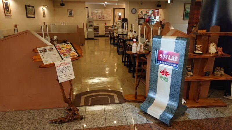 デイゴホテルレストランうりずん沖縄市中央の店内