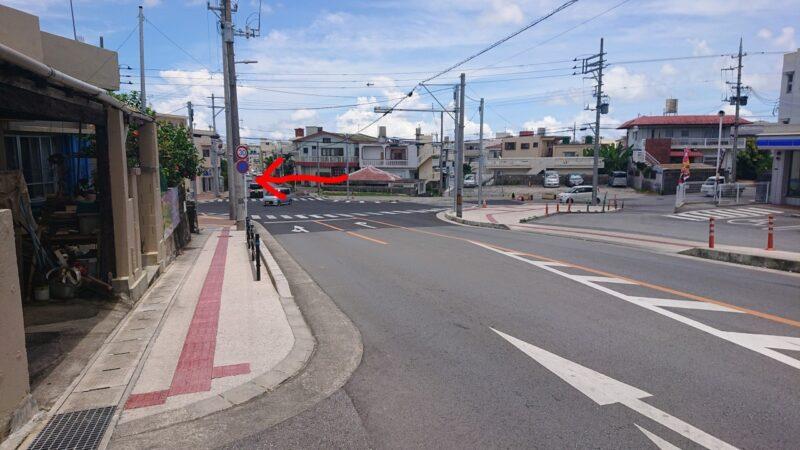 DOLCEPIRO(ドルチェピロ)沖縄市安慶田への行き方