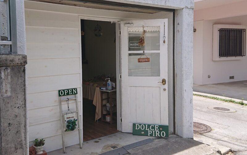 DOLCEPIRO(ドルチェピロ)沖縄市安慶田の外観
