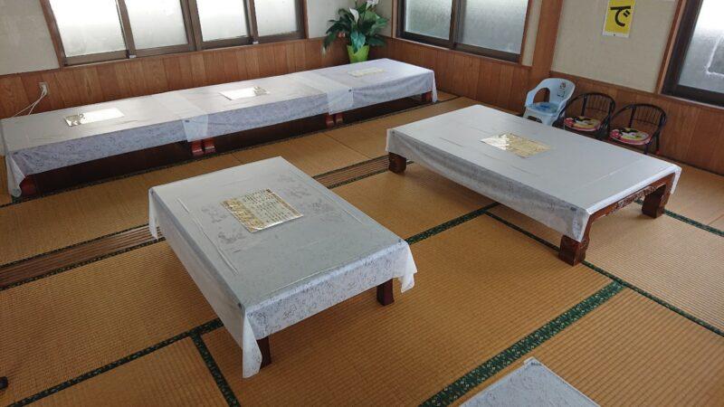味処まるなが沖縄市海邦の座敷