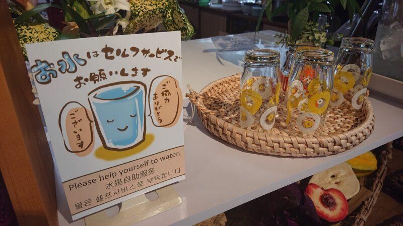 CHIHANA CAFE(チハナカフェ)・庵土(あんど)沖縄市胡屋のお冷