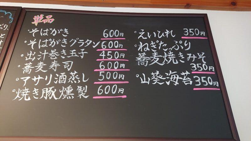 CHIHANA CAFE(チハナカフェ)・庵土(あんど)沖縄市胡屋のフードメニュー