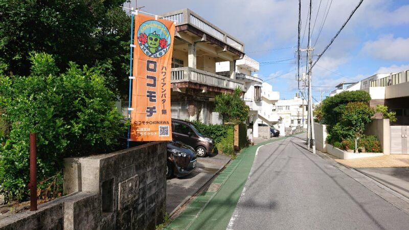 ロコモチOKINAWA沖縄市胡屋の駐車場
