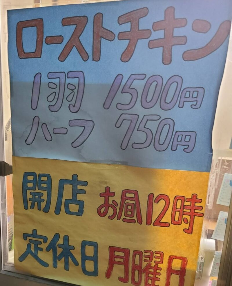 LaLaKitchen(ララキッチン)沖縄市安慶田のメニュー
