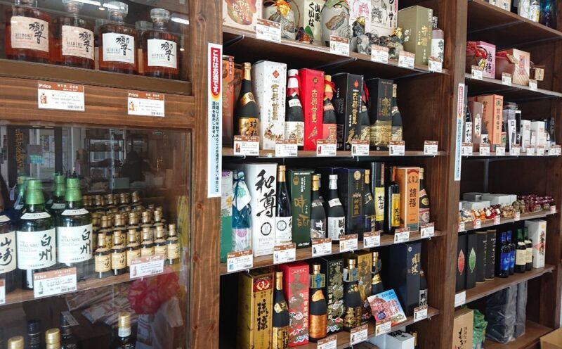 おきなわの中心ゴヤ市場沖縄市中央のお酒