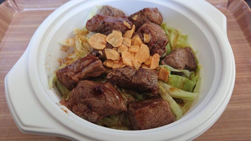 おきなわの中心ゴヤ市場沖縄市中央のステーキ丼