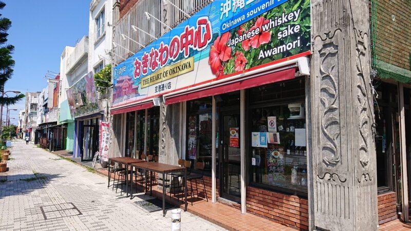 おきなわの中心ゴヤ市場沖縄市中央の外観