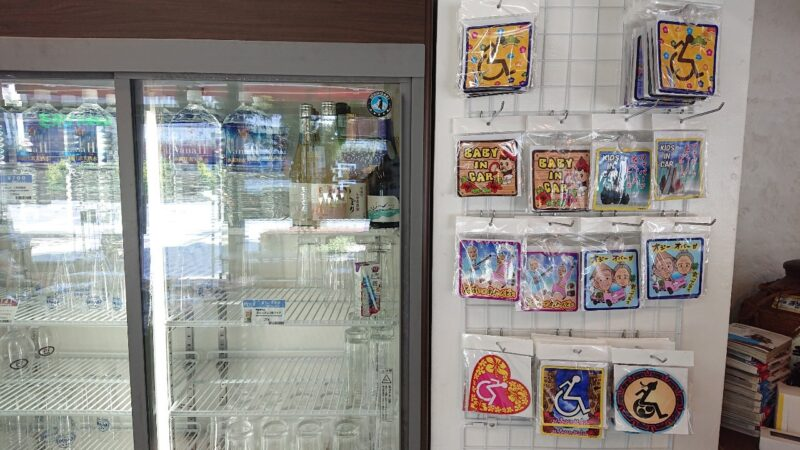 おきなわの中心ゴヤ市場沖縄市中央のステッカー