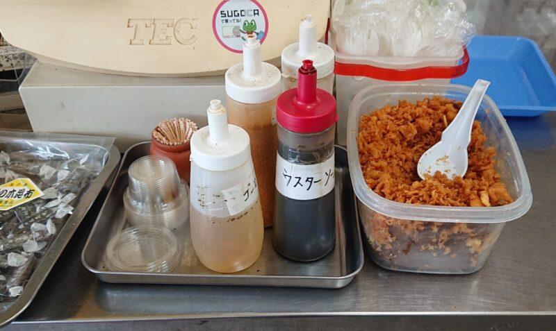 上間てんぷら店ゴヤ市場沖縄市中央の調味料