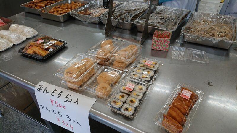 上間てんぷら店ゴヤ市場沖縄市中央の惣菜