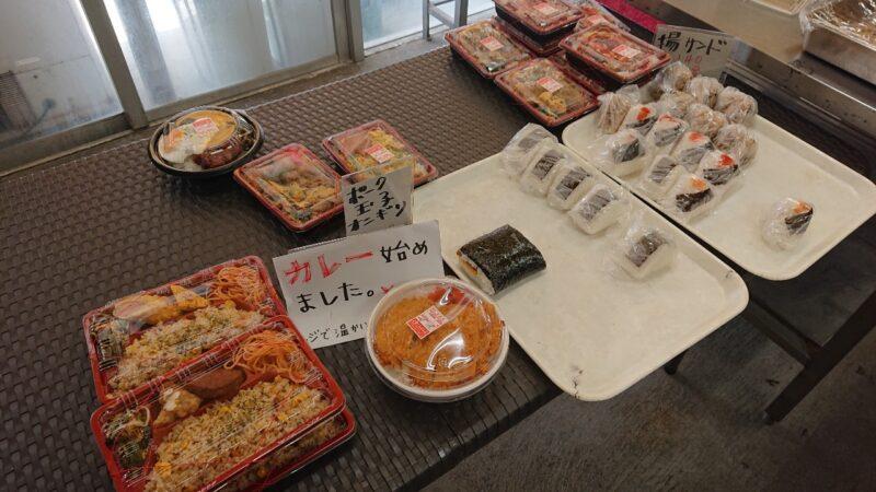 上間てんぷら店ゴヤ市場沖縄市中央の弁当