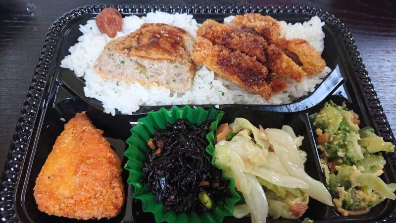 みやざと弁当沖縄市宮里のお弁当