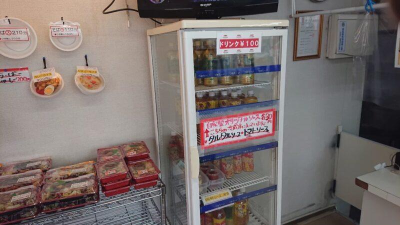 みやざと弁当沖縄市宮里のドリンク