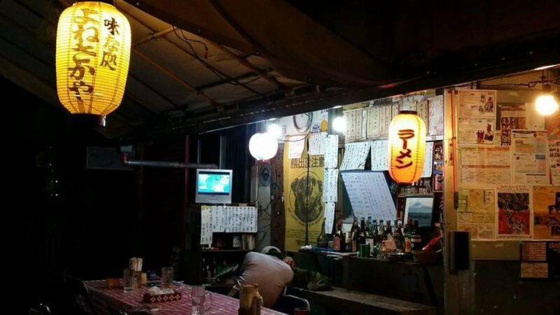 ゴヤ市場沖縄市中央のよねさかや