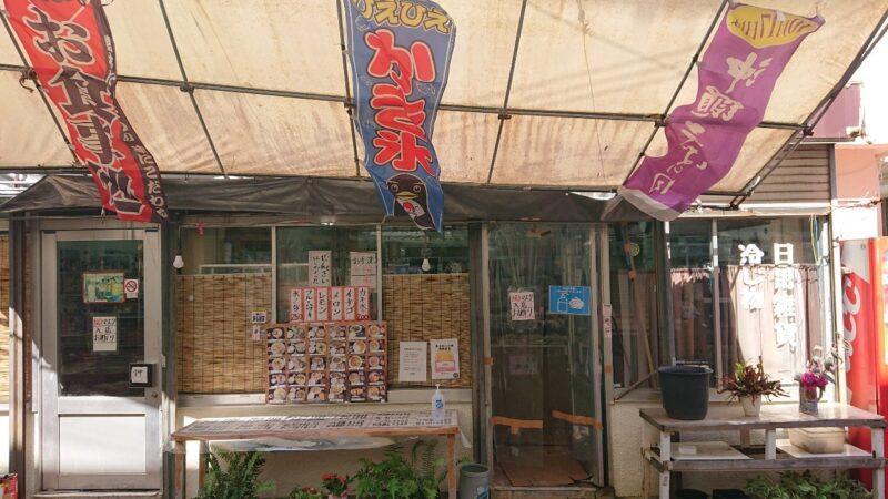 ゴヤ市場沖縄市中央の上原商店