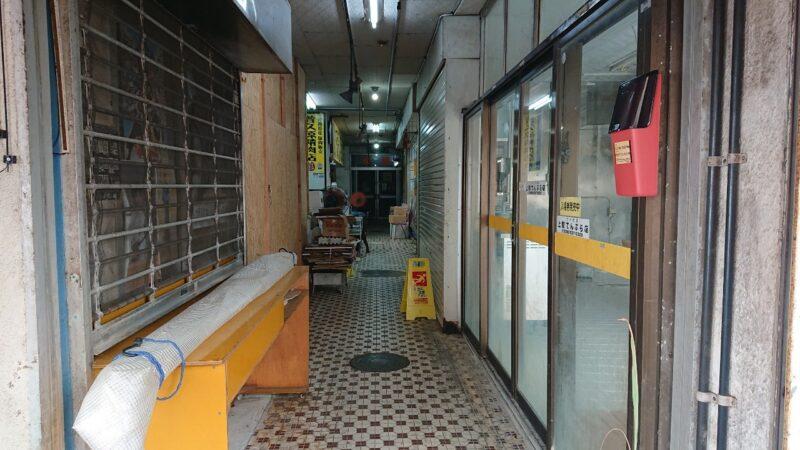ゴヤ市場沖縄市中央の普久原精肉店